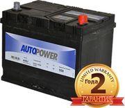 Аккумулятор на Toyota Highlander 70Ah с доставкой 87074808949