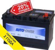Аккумулятор Autopower (Германия) 91ah с доставкой