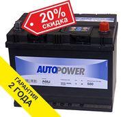 Аккумулятор Autopower (Германия) 68ah (70,  75) с доставкой